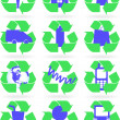 Vector recycle icons — Stock Vector
