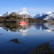 Stock Photo: Bishop's Bay,Ballachulish.