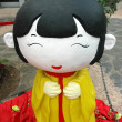 Chinesse doll — Stock Photo