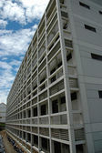 University building — Stock Photo