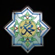 Arabic stained glass — Stock Photo #3654353