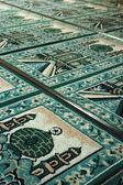 Masjid carpet — Stock Photo