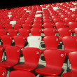 Royalty-Free Stock Photo: Red Tribune Seats in a stadium