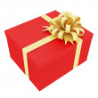 Royalty-Free Stock Photo: Gift in red box