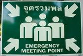 Emergency here — Stock Photo