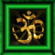 Decorative Spiritual Om Sign - Stock Photo