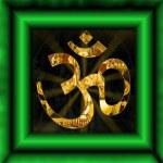 Decorative Spiritual Om Sign — Stock Photo