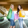 At shopping center — Stock Photo #4168059