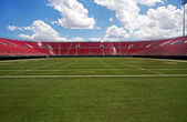 Empty Football stadium — Stock Photo