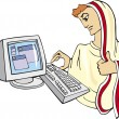 Vector de stock : Ancient IT specialist