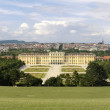 SCHÖNBRUNN - Stock Photo