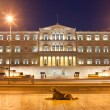 The Parliament in Athens — Stock Photo #3648954