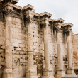 Stock Photo: Hadrian's Library