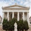 Stock Photo: Athens National Library