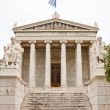 Academy of Athens — Stockfoto #3649091
