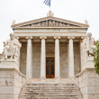 The Academy of Athens — Foto de Stock