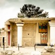 Knossos Archeological Site - Stock Photo