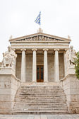 The Academy of Athens — Stock Photo