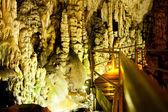 Dikteo Andro Cave — Stock Photo