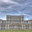 Parliament Palace — Stock Photo #3655554