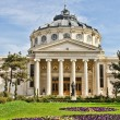 Bucharest Atheneum — Stock Photo #3655559