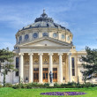 Romanian Atheneum — Stock Photo