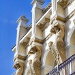 Cuza palace — Stock Photo