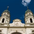 Stock Photo: Metropolitan cathedral