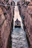 Corinth Canal — Stock Photo