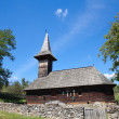 Grosii Noi Wooden Church — Stock Photo