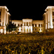 Stock Photo: Iasi Faculty of Medicine (UMF) Grigore T. Popa
