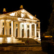 The Anatomy Institute at night in Iasi, Romania - Stock Photo