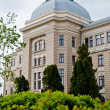 Cuza University in Iasi - Philosophy Building - Foto Stock