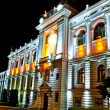 Stock Photo: CuzUniversity by night, Iasi, Romania