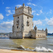 Stock Photo: History of Portugal