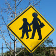 Stock Photo: Traffic sign, school.