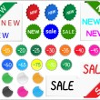 Stock Vector: Vector sale tags