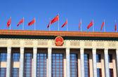 Beijing 's great hall — Stock Photo
