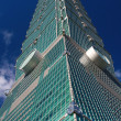 Taipei 101 - Stock Photo