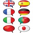 Multilingual — Stock Vector