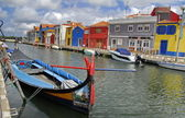 Colourful canal — Stock Photo