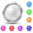 Collection of five plastic icons with light reflection and silver bevel — Stock Vector
