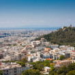 Filapopos Hill seen from the Acropolis — Stock Photo