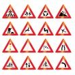 Stock Vector: Road signs (vector)