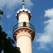 Minaret - Stock Photo