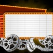 Movie marquee — Stockvectorbeeld
