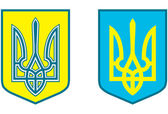 Ukrainian trident — Stock Vector