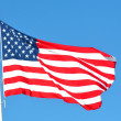 American flag — Stock Photo #3845423