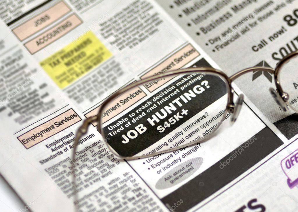 Job hunting ad in the paper  Stock Photo #3845405