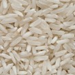 Royalty-Free Stock Photo: Rice grains